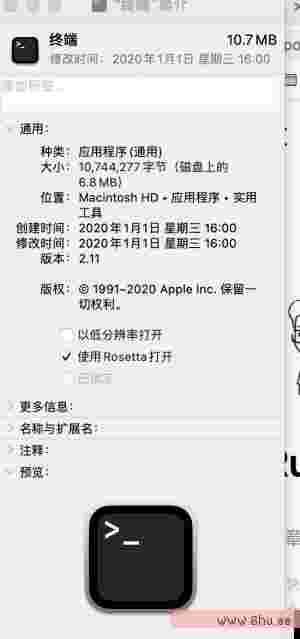 mac pro m1 开发环境|周末学习