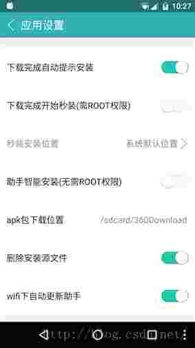 Android静默装置完成计划,仿360手机帮手秒装和智能装置功用
